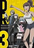 ダンガンロンパ3 -The End of 希望ヶ峰学園-〈未来編〉DVD III〈初...[DVD]