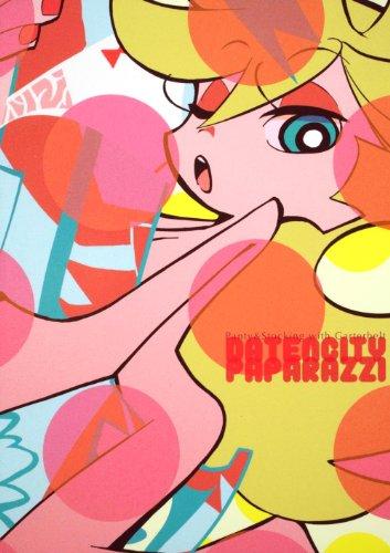 Panty&Stocking with Garterbelt DATENCITY PAPARAZZI