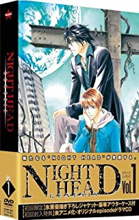 NIGHT HEAD GENESIS vol.1 JAPANESE EDITION