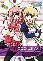 OVA ToHeart2 adplus DVD通常版 Vol.1