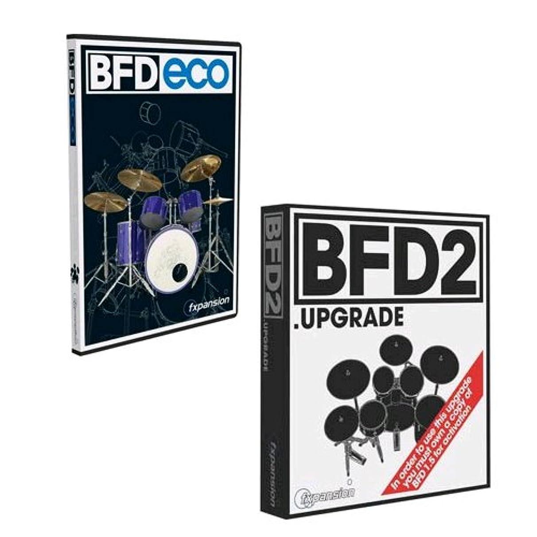 武装解除素朴な受け入れFXPansion BFD 2 ドラム音源 バンドル版(通常版と同様のセット) [並行輸入品/日本語PDF付属]