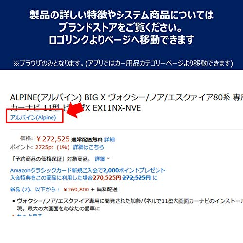 ALPINE(アルパイン)『PXH12X-R-B』