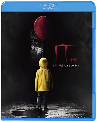 It notes 'It' Once You Have Look, End. Blu-Ray DVD Set First specification/Set of 2/with Illustration Card [Blu-ray]