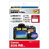 HAKUBA デジタルカメラ液晶保護フィルムMarkII Canon EOS R6 専用 DGF2-CAER6