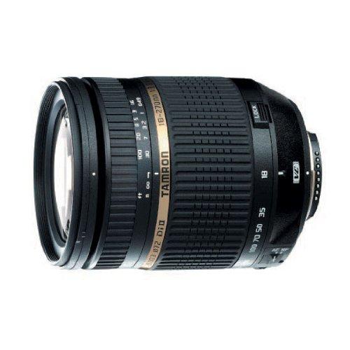 Tamron Objectif AF 18-270mm/3.5-6.3 DI II VC LD pour Nikon