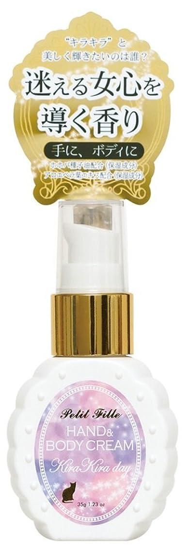 後ほかに赤字ノルコーポレーション ハンドクリーム プチフィーユ 35g ローズ クラリセージ ネロリ ミックスの香り OZ-PIF-2-1