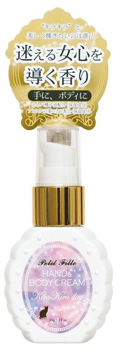 硬さ慣れているパケットノルコーポレーション ハンドクリーム プチフィーユ 35g ローズ クラリセージ ネロリ ミックスの香り OZ-PIF-2-1