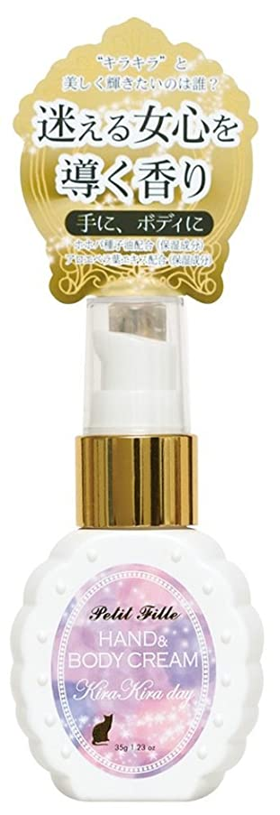 印刷する拍車講堂ノルコーポレーション ハンドクリーム プチフィーユ 35g ローズ クラリセージ ネロリ ミックスの香り OZ-PIF-2-1