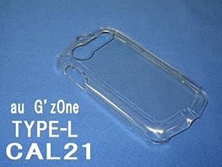 CAL21 ハードケース au G'zOne TYPE-L CAL21 ケース クリア 透明ケース デコベース カバー ジャケット スマホケース 保護カバー エーユー クリアケース スマホカバー