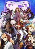 Fate/Grand Order -絶対魔獣戦線バビロニア- 4(完全生産限定版)