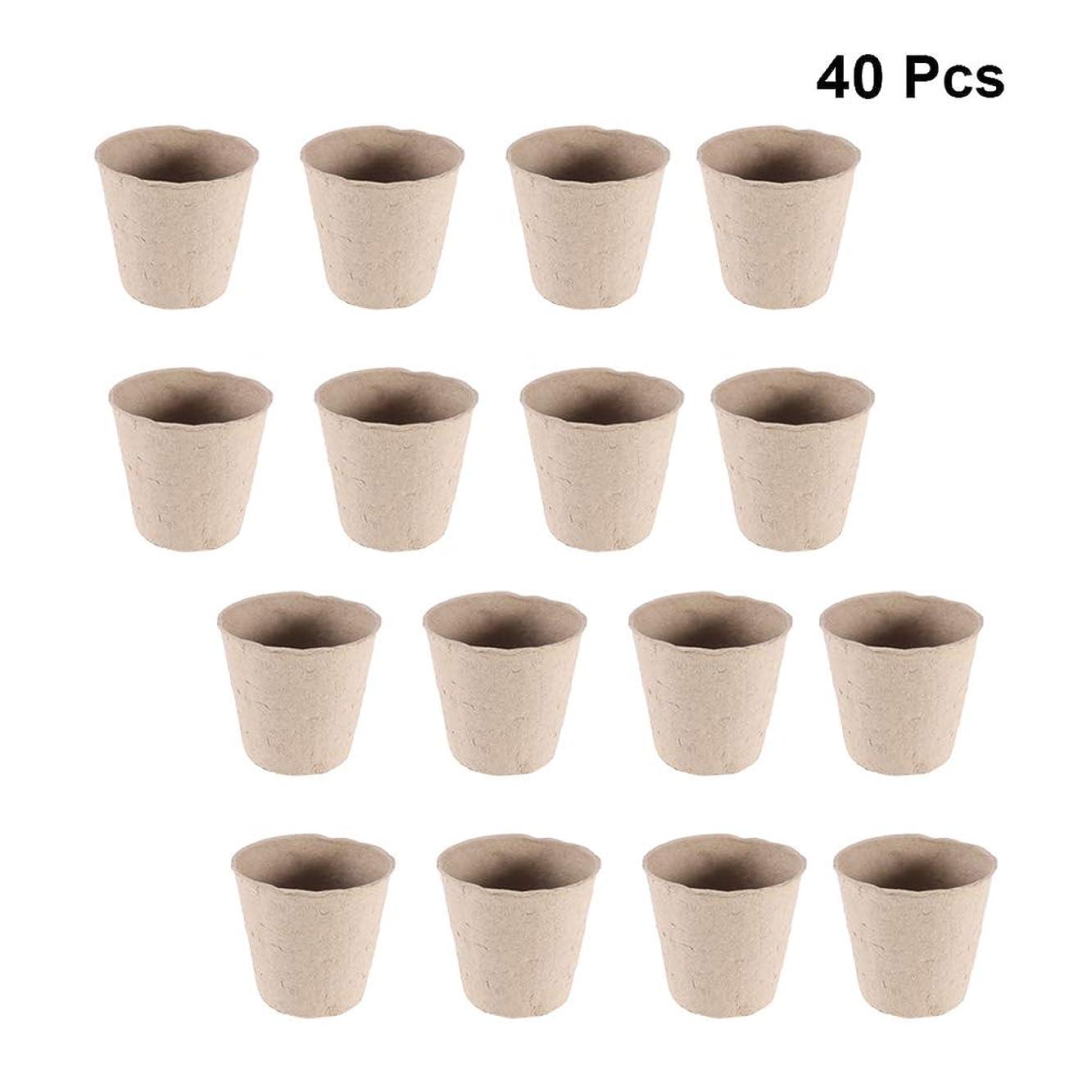 ブローホースコンセンサスYardwe 40ピースラウンド繊維ポット、生分解性苗ポット8センチ苗苗ポット植木鉢庭用屋外