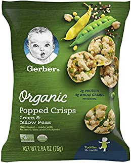 Gerber Organic Popped Crisps, Green & Yellow Peas, 2.64 Ounces (Pack of 4)