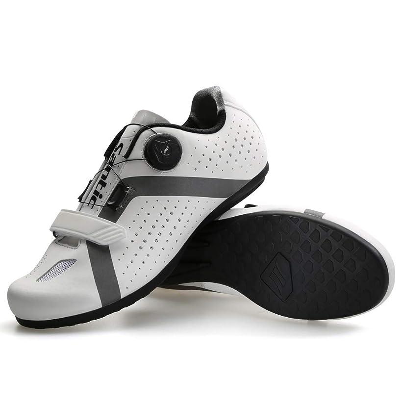 追い出す堤防癒す[サンティック] メンズ ビンディングシューズ マウンテンバイクシューズ NO-LOCK鞋 サイクリングシューズ ロードバイク 自転車シューズ 超軽量 耐摩耗性 通気性 三色
