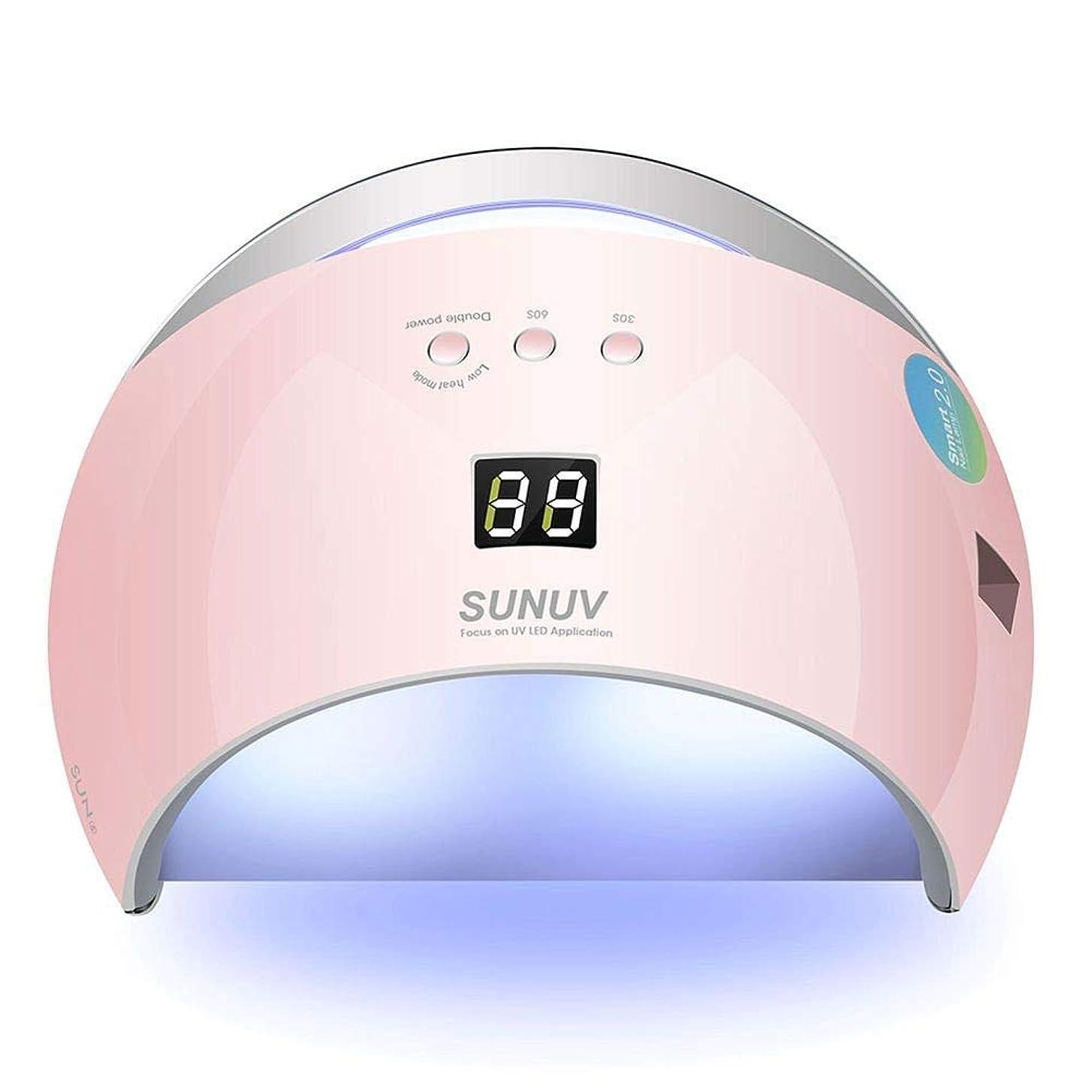 ごちそう比喩お別れネイルドライヤーSUN6 48WネイルドライヤーオートセンサーポータブルUVランプ乾燥用低発熱モデルダブルパワーファストマニキュアネイルランプ、画像としての色