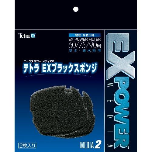 テトラ EXブラックスポンジ L 120用 2枚入