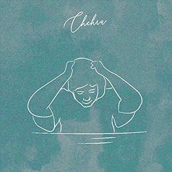 Chehra (Live) [feat. Bawari Basanti]