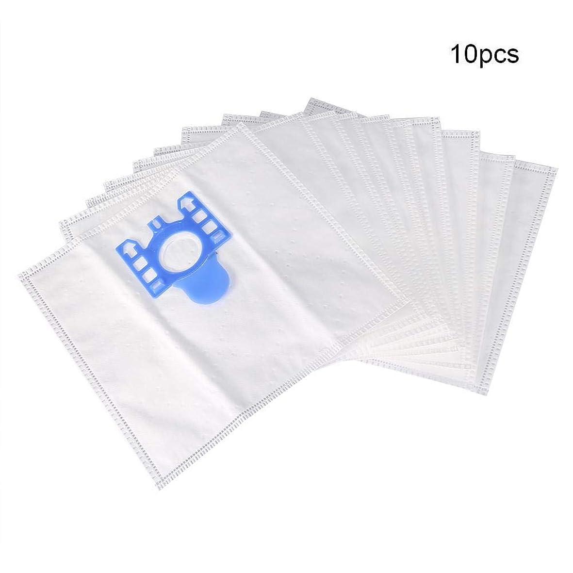 柔らかい昨日次へSalinr ダストバッグ ネイルダスト 集塵バック アクリルネイル用ツール 集塵機 ほこり収納 10個のネイル不織布掃除機の交換バッグ ダストコレクションサロンツール ダスト 集塵機用