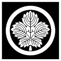 カッティングステッカー 家紋79 丸に鬼梶の葉 20cm (白)