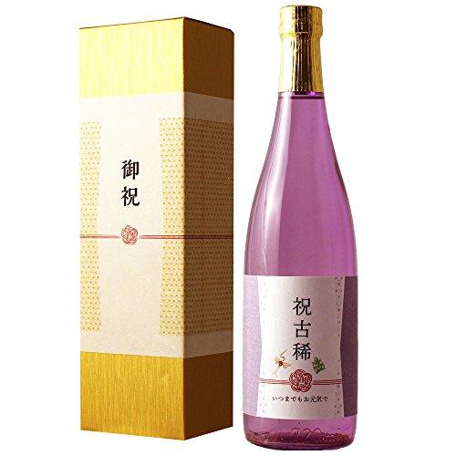 純米大吟醸 古希祝い 金箔入り日本酒 専用化粧箱入り 父 母 男性 女性 プレゼント (720ml)