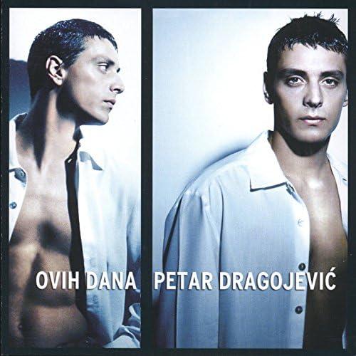 Petar Dragojević