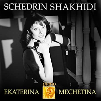 Schedrin Shakhidi
