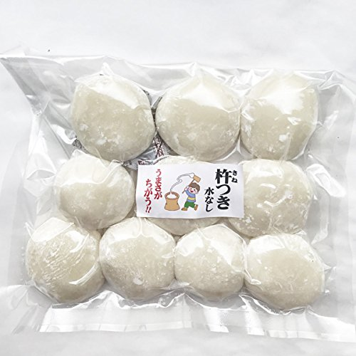 丸餅 20個入 福岡県産 餅 お餅 手作り