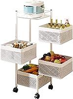 キッチン収納ラックフルーツ野菜3/4/5ティアローリングフルーツバスケット、多機能収納カート、オフィスキッチン、バスルームのための多層回転フルーツと野菜収納バスケット (Size : 4 Tier)