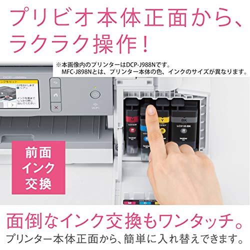 (旧モデル)ブラザープリンターA4インクジェット複合機MFC-J898N(FAX/ADF/有線・無線LAN/手差しトレイ/両面印刷/レーベル印刷)