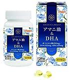 アマニ油&DHA 120粒