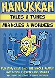 Debbie Friedman - Hanukkah Tales & Tunes / Miracles & Wonders