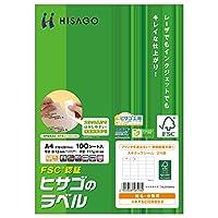ヒサゴ A4タックシール24面 FSCGB863
