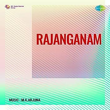 """Indra Neela Thukilukal (From """"Rajanganam"""") - Single"""