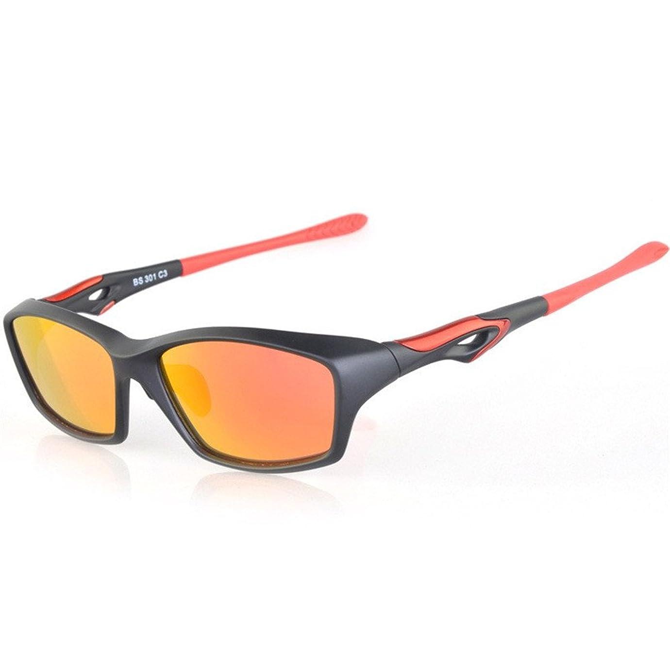 言い直す日没アンタゴニストサイクリンググラス 屋外サイクリング愛好家に適した大人の屋外メガネを変える自転車の色 サイクリング 登山 ドライブ 野球 自転車 釣り (Color : Red)