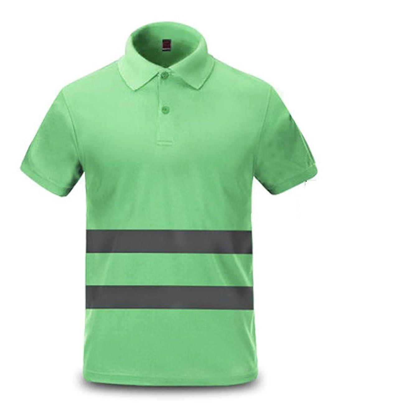 喜ぶ運命的な地球IAIZI 反射Tシャツ半袖反射ストリップ高視認性オーバーオールトップ (Color : Green, Size : XL)
