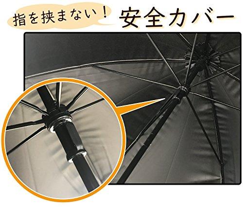 オカモト原宿店『日光を遮断!軽量LLサイズ晴雨兼用フリル付日傘』