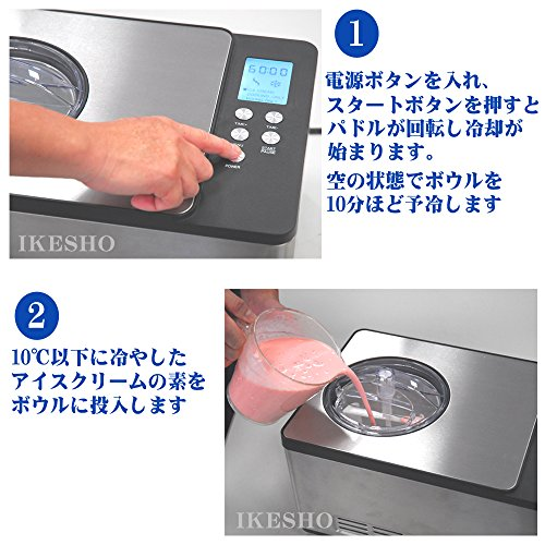 TAIJI(タイジ)『ジェラート&アイスクリームマシン(TGM-1000N)』