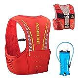 TRIWONDER Mochila de Hidratación 5L Ligero Superior Chaleco para Trail Running Ciclismo Marathoner Profesional Hombre Mujer (Nananja y Rojo - con una 2L vejiga de Agua, M/L:90-102 cm)