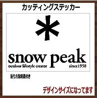 【正方形】snowpeak スノーピーク カッティングステッカー (ブラック, 横25x縦17cm)