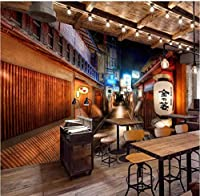 Bosakp カスタム壁画壁画レトロストリート和風レストラン寿司屋背景壁壁用装飾壁紙 280X200Cm
