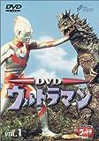 DVD ウルトラマン VOL.1