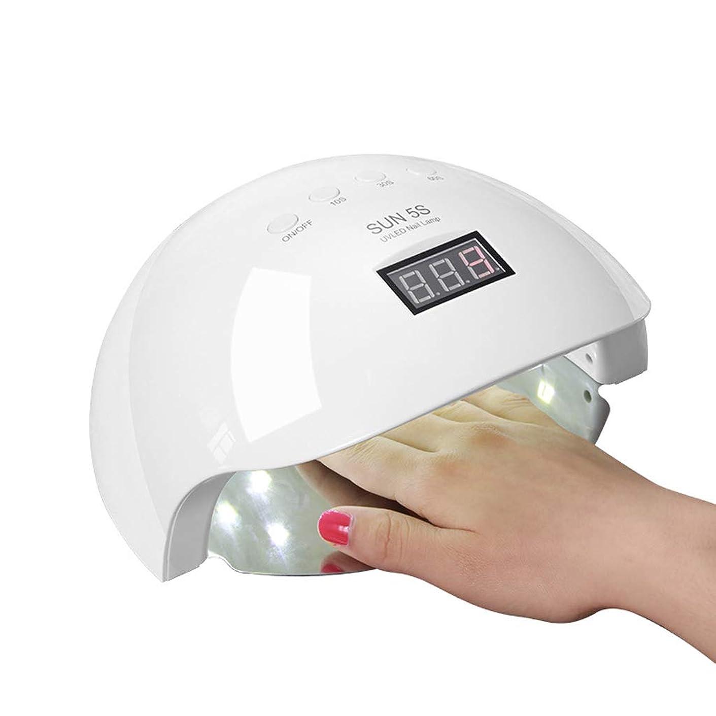 いつも口径助手50W LEDネイルドライヤー、インテリジェントポリッシングジェルネイルフォトセラピー接着剤デュアル電源設計