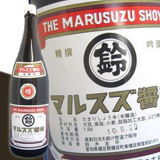 すずみそ醸造場 マルスズ醤油(たまり醤油)1800ml×6本