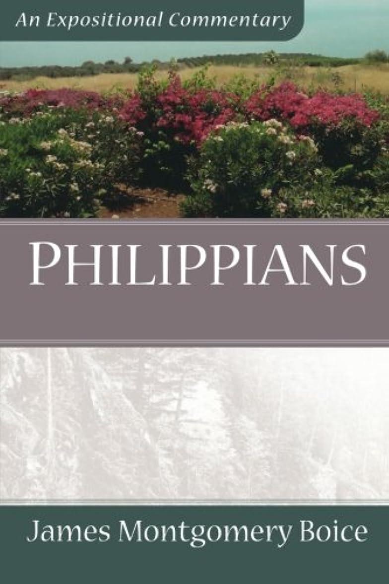 通行料金ネットあまりにもPhilippians: An Expositional Commentary