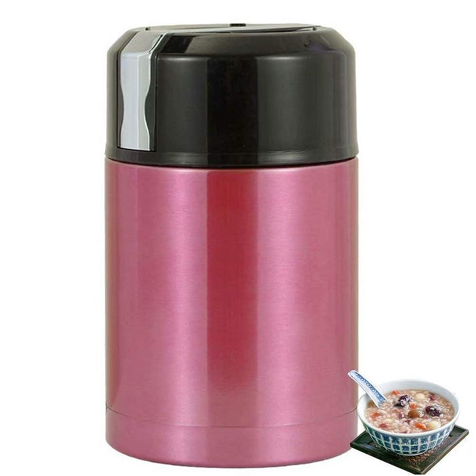 真空断熱フードコンテナ ステンレスフードジャー 保温ランチジャー 保温 弁当箱 大容量 1200ml