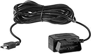 Best obd ii power cable Reviews
