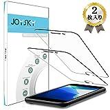 【2020年春改善・2枚セット】iPhone SE 2020/iPhone 8ガラスフィルム JOYSKY日本旭硝子製 硬度9H キズ防止