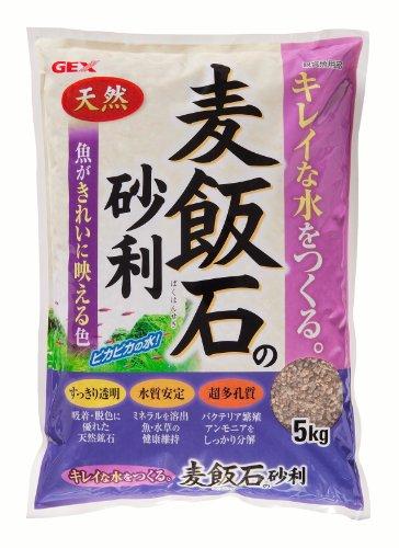 ジェックス 麦飯石の砂利 5kg (粒サイズ:3-6mm)
