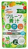 ノビルン フルーツ青汁 乳酸菌 EC-12 国産 野菜サプリ 60粒(30日分)