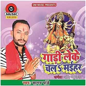 Gadi Leke Chala Maihar - Single