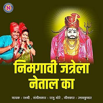 Nimgavi Jatrela Netal Ka